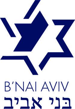 BnaiAviv Blue