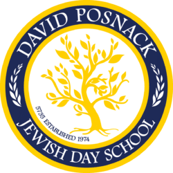 David Posnack School