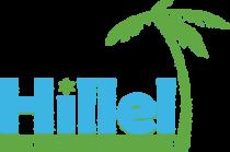 Hillel Logo Png 1