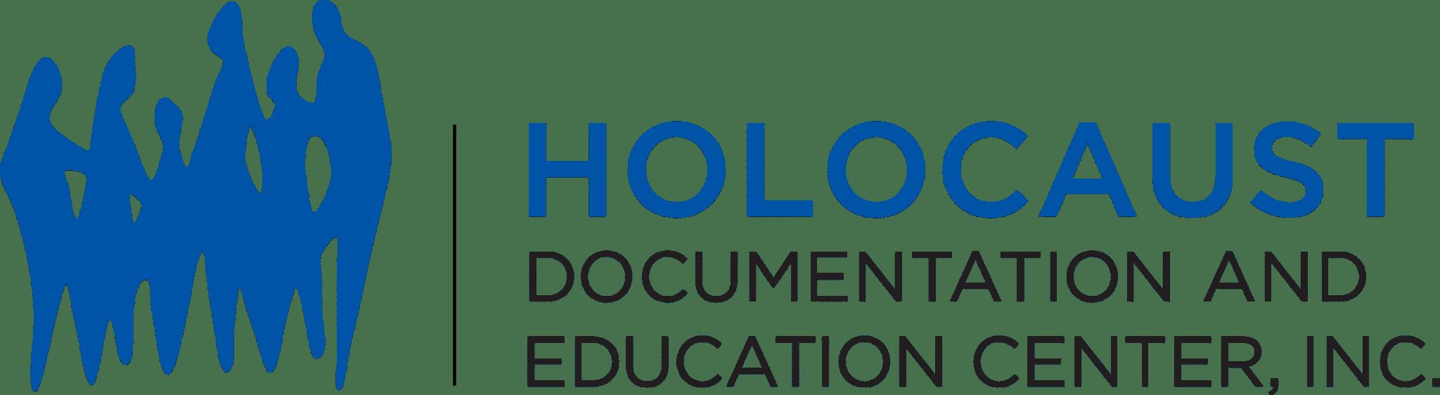 HDEC Logo FINAL