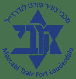 Maccabi Tzair Logo Fort Lauderdale 2017 Sml