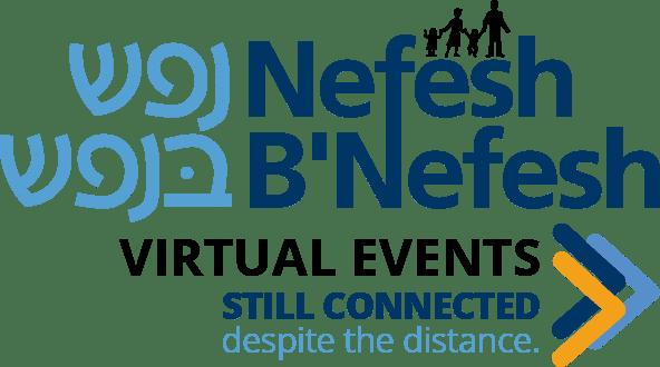 Nbn Virtual Events Logo 5 24 20