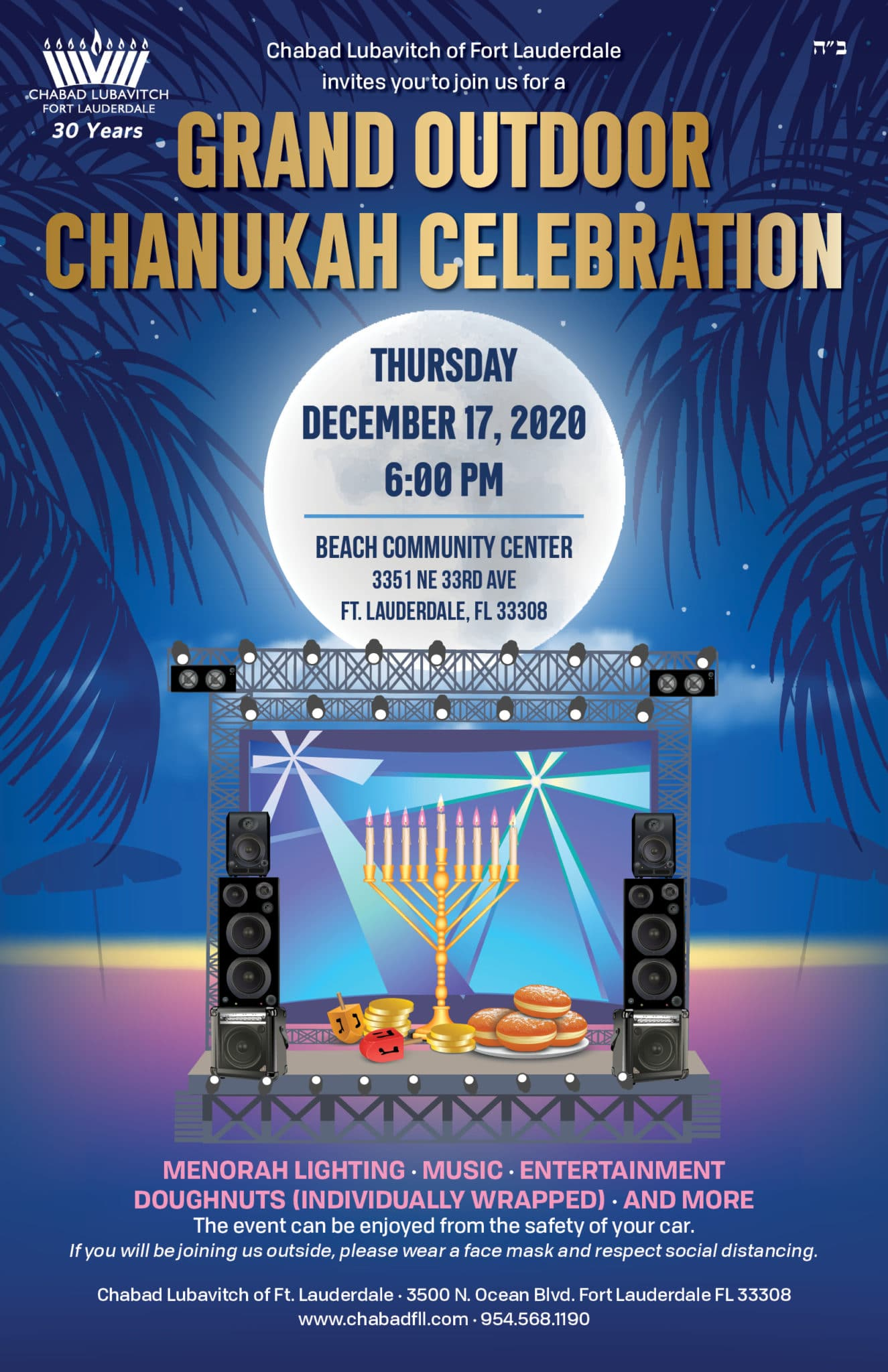 Chanukah Beach 2020