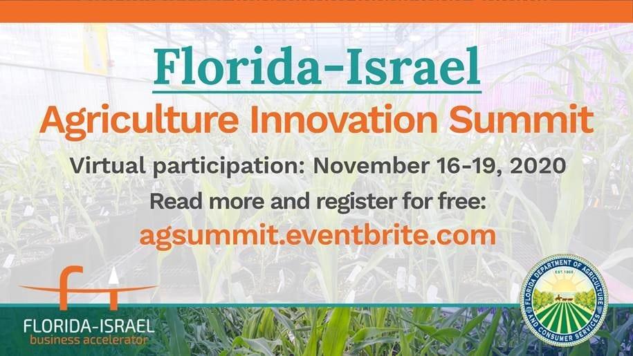 FIBA Agriculture Innovation Summit