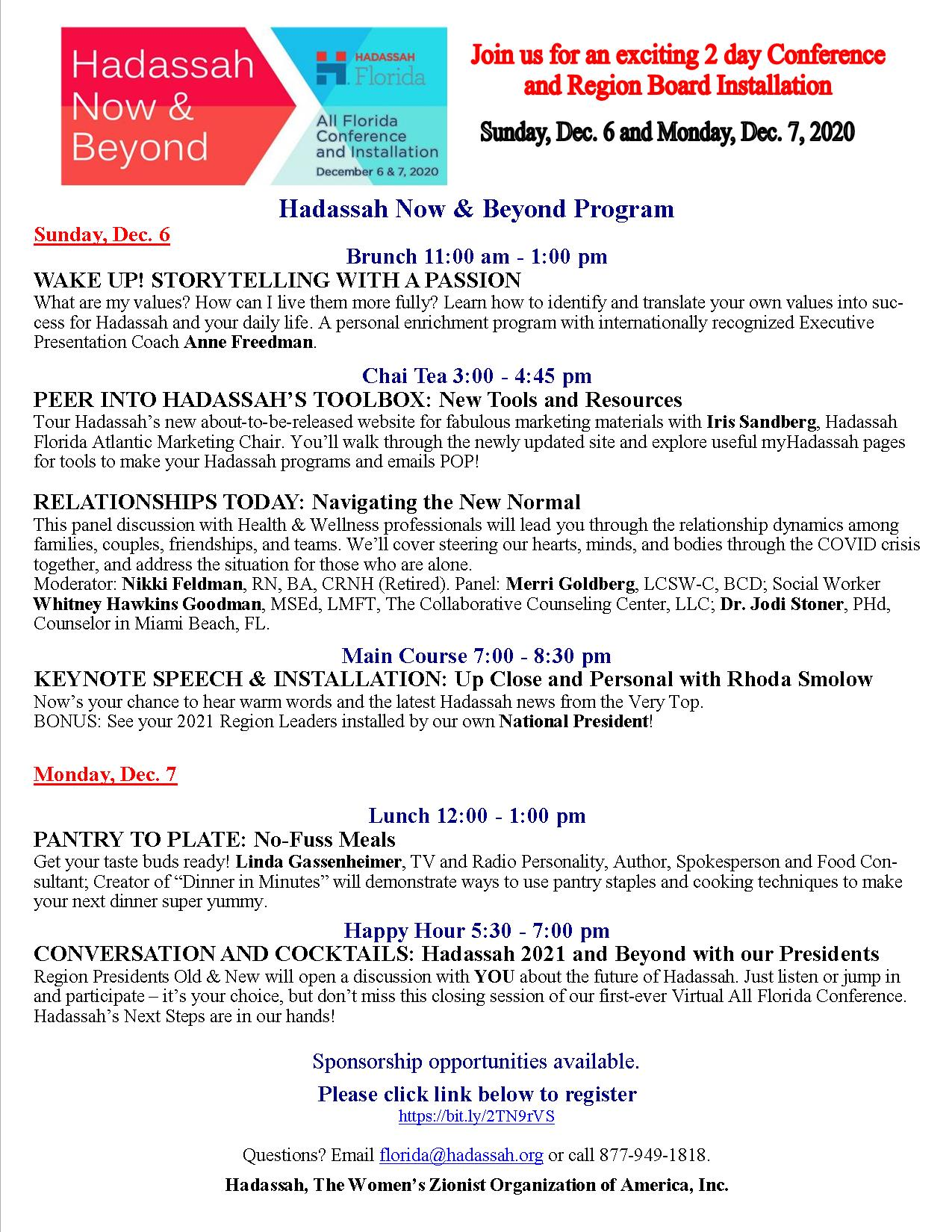 Hadassah And Beyond 2 Day Conference Installation Promo Flyer