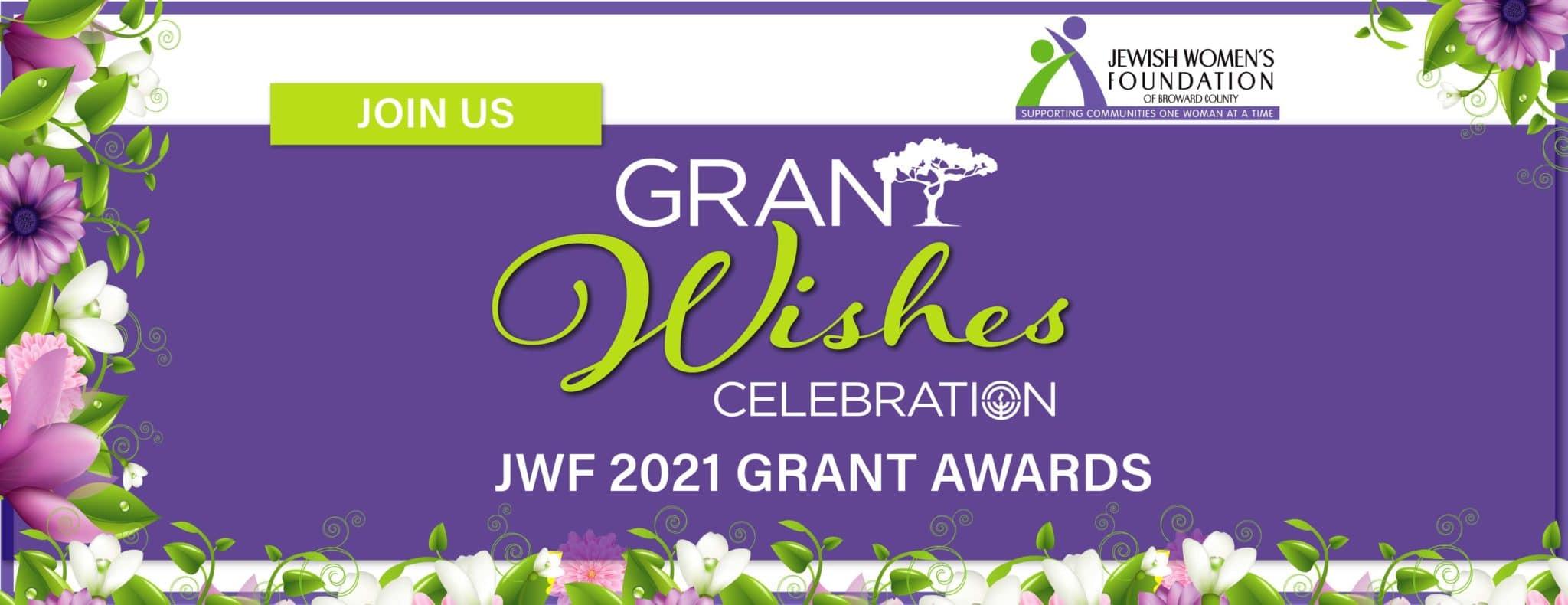 JWF Grant Wishes Registration