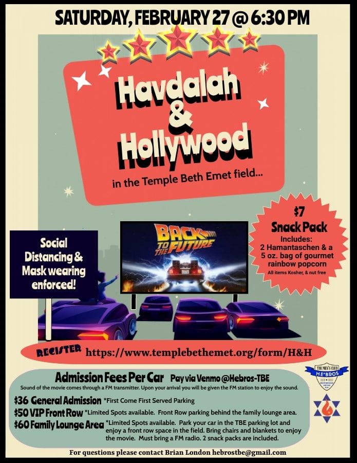 Havdalah And Hollywood Final Car2