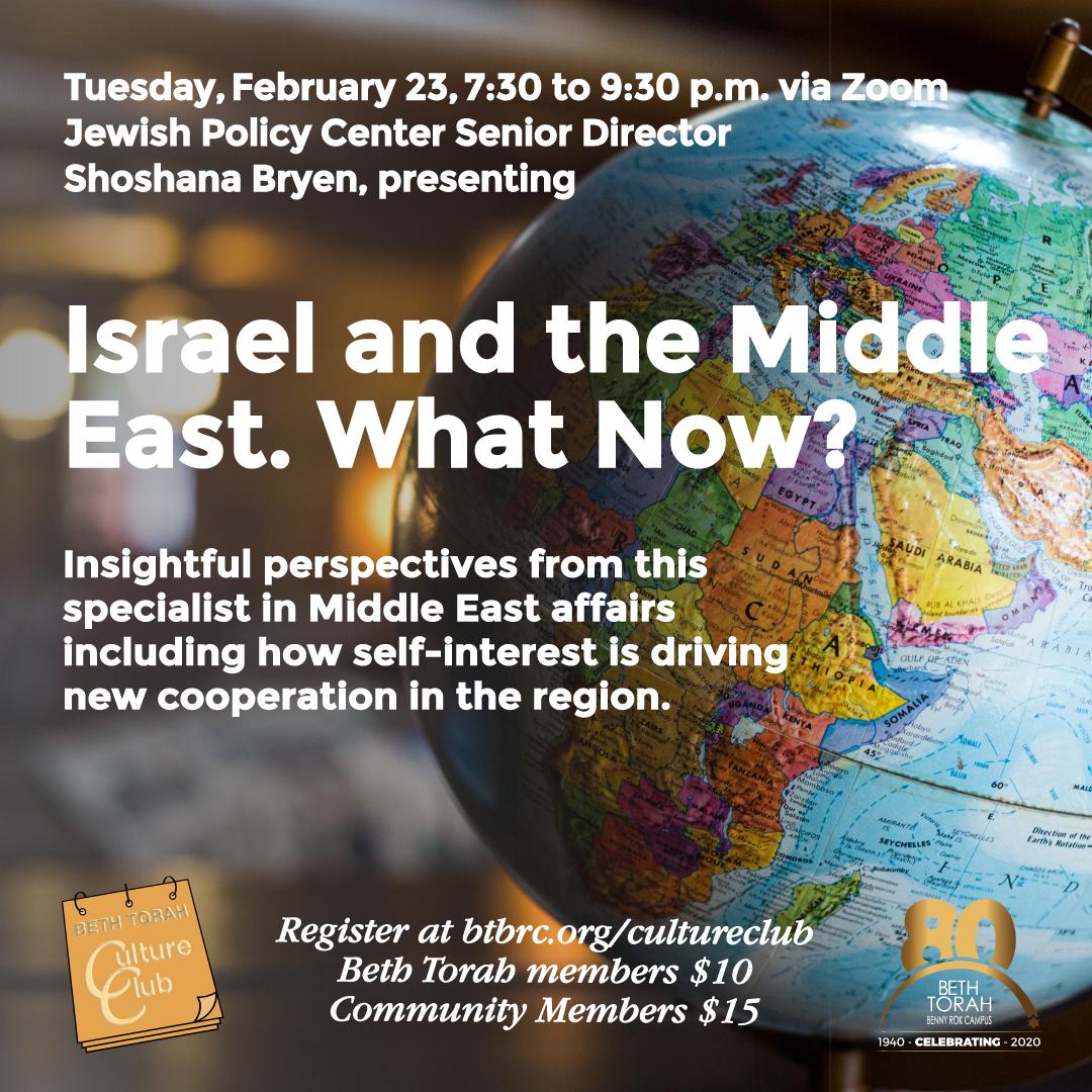 JewishPolicy Layout 1
