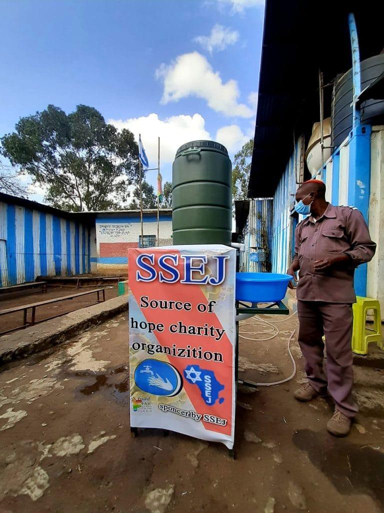 Distributing Clean Water SSEJ