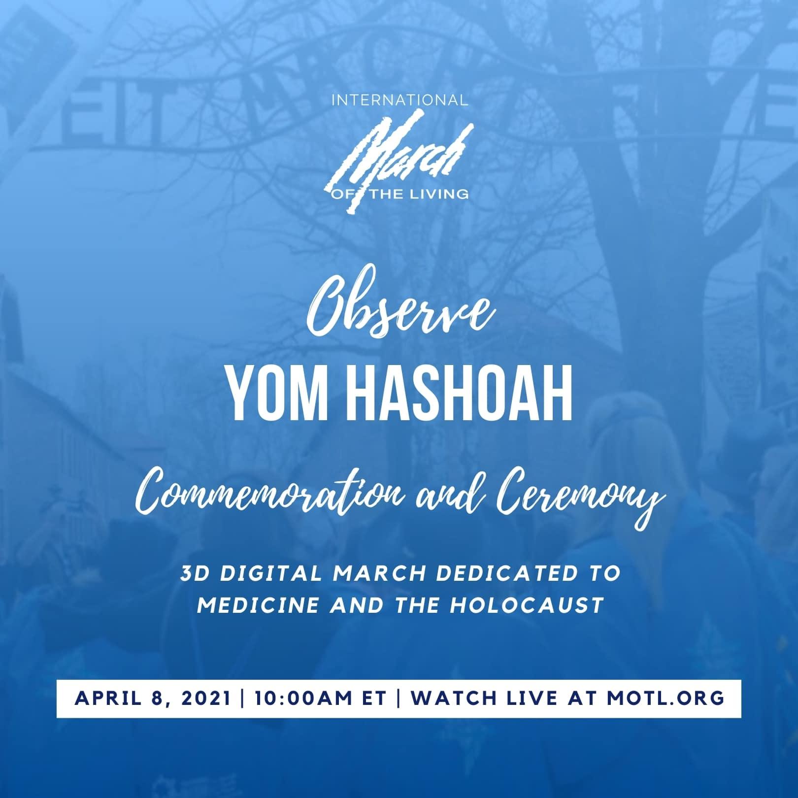 MOTL 2021 Yom HaShoah Square