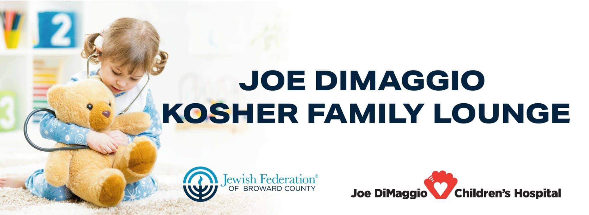 Joe DiMaggio Fund Branding 01