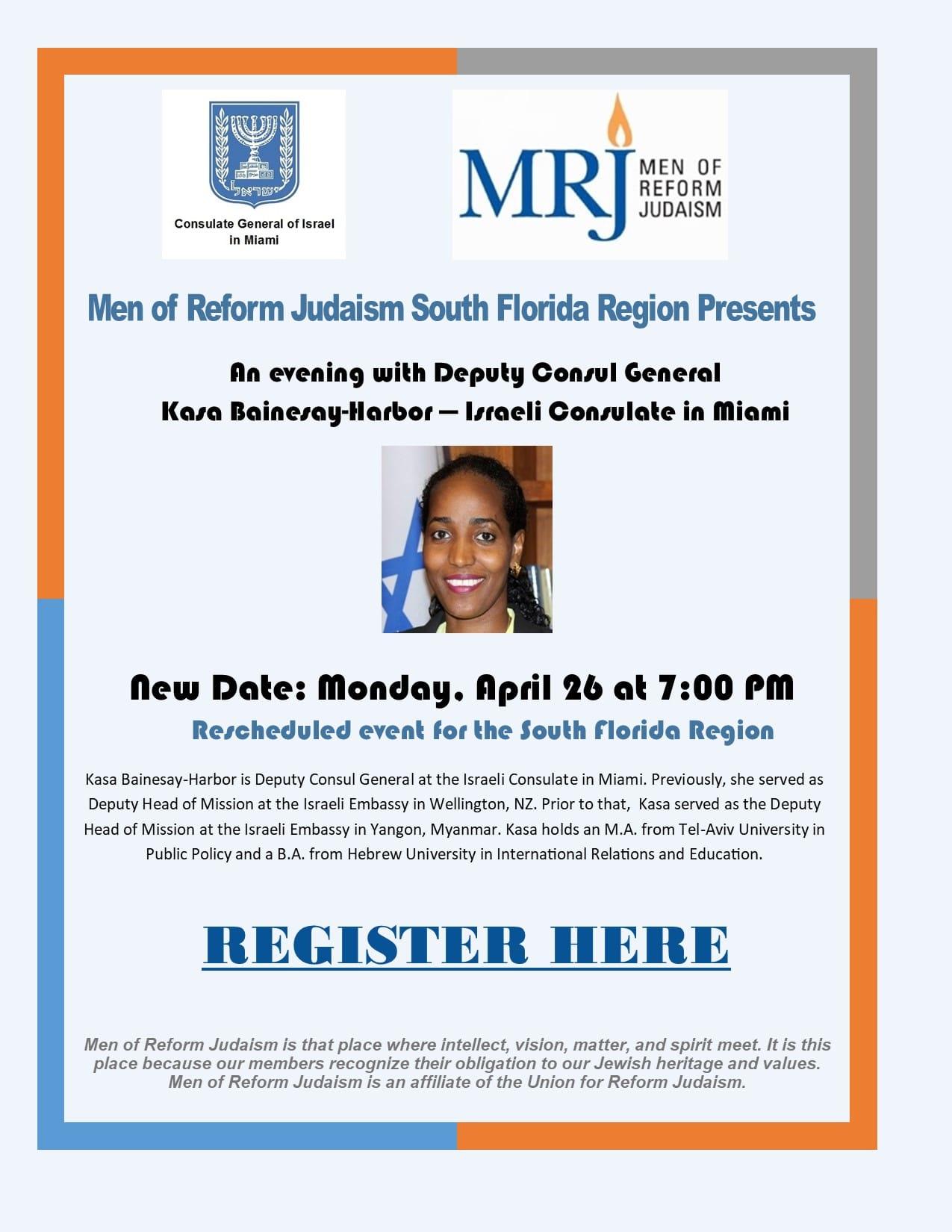 MRJ Kasa Event Promo Register