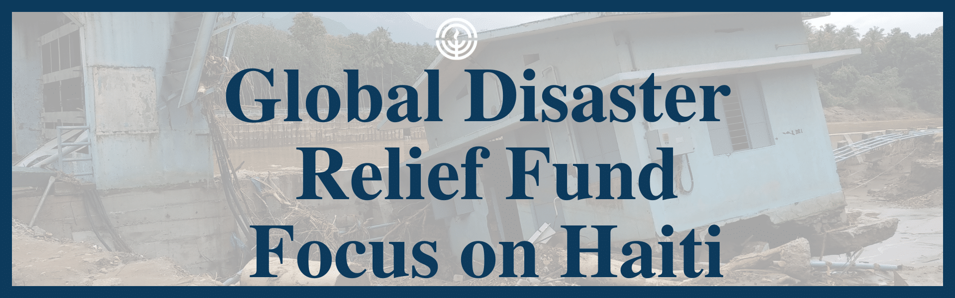 Global Disaster Relief Fund (1)