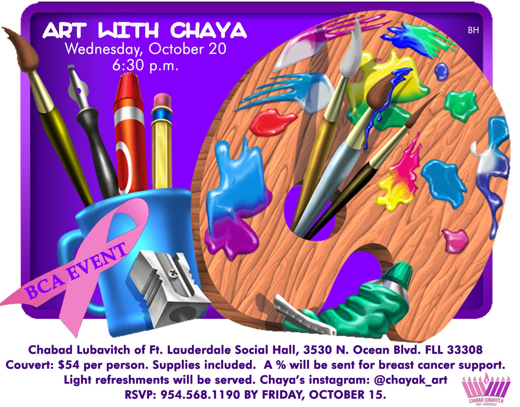 Art With Chaya Copy